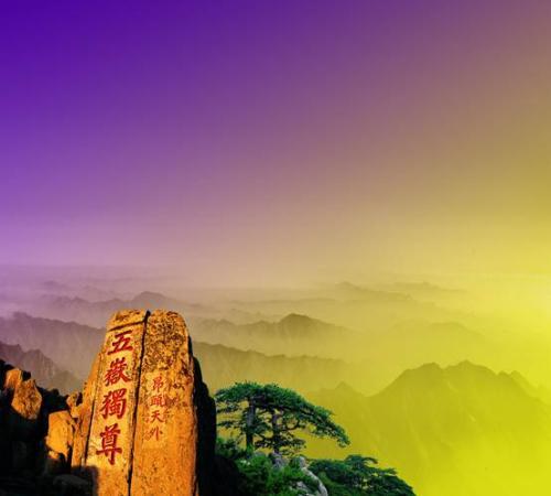 泰平圣世 济南+济宁+泰安4天双汽 登五岳泰山  览大明湖畔走 孔府圣地